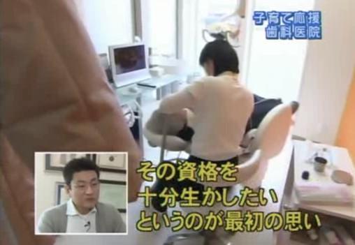 TVせとうち『Life&Biz』(2008年春)