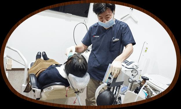 中條歯科医院について セデーション